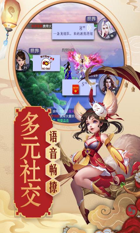 青云传游戏截图2
