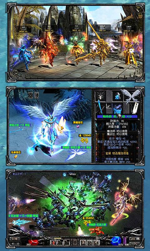 奇迹重制版游戏截图2