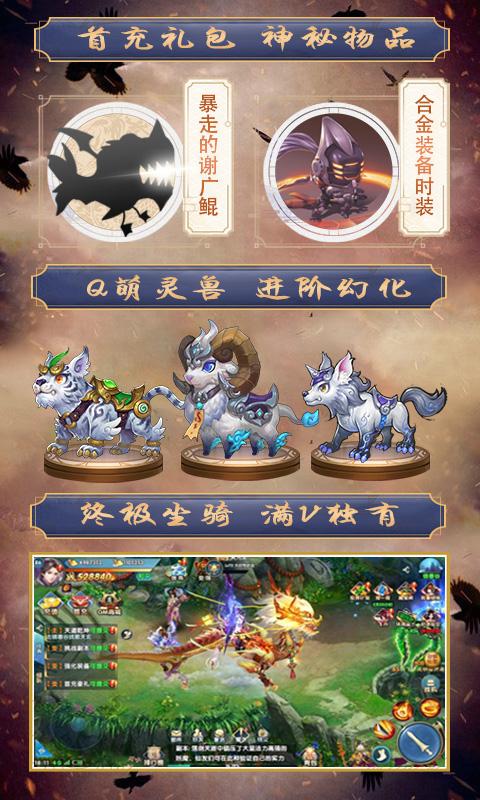 紫青双剑-正版授权游戏截图2