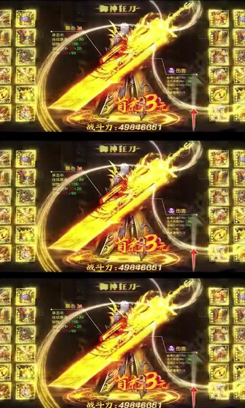 斗罗:绝世唐门游戏截图3