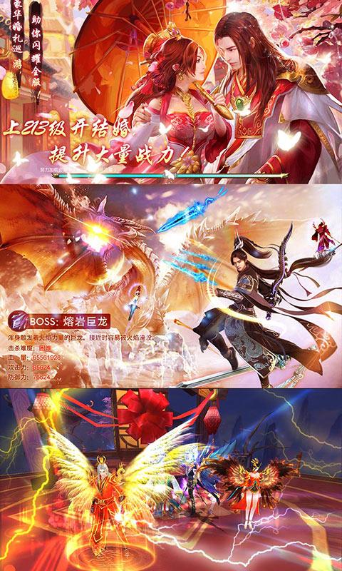 神鬼大陆3游戏截图3