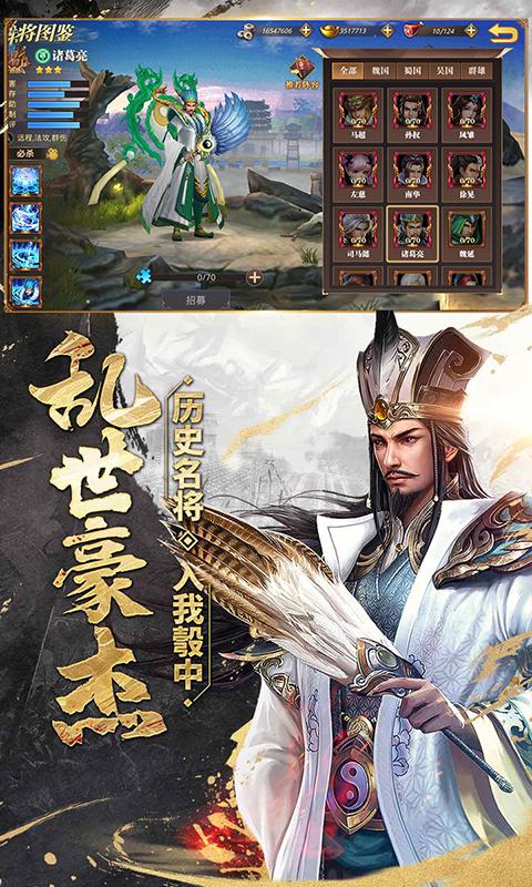 真赵云无双-至尊版游戏截图3