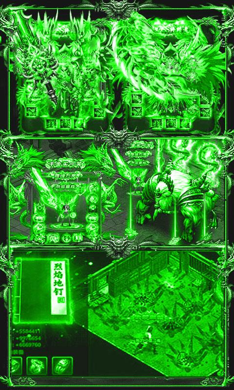 帝王崛起-极速切割版游戏截图3