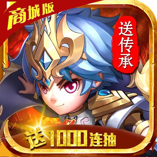 斗罗大陆神界传说2(商城版)