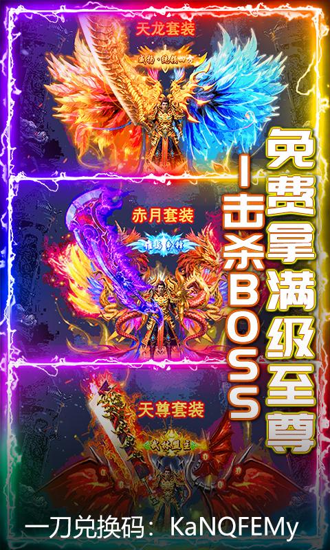 武器之王-红包版截图3