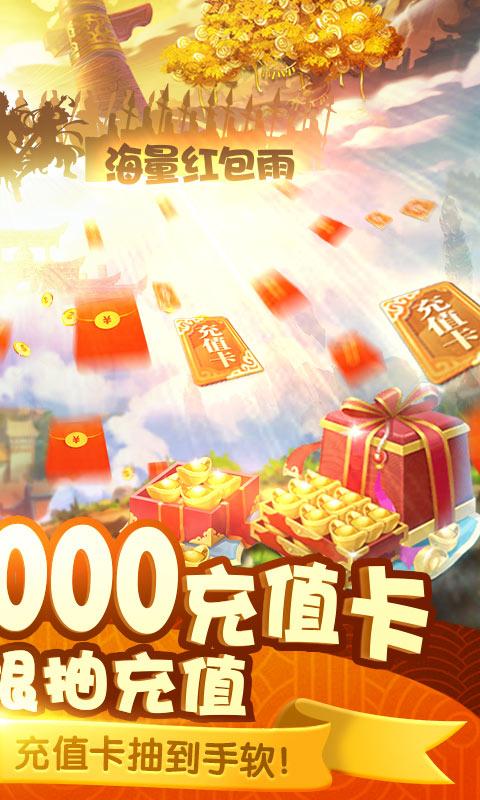 梦幻沙城(无限抽充值)游戏截图2
