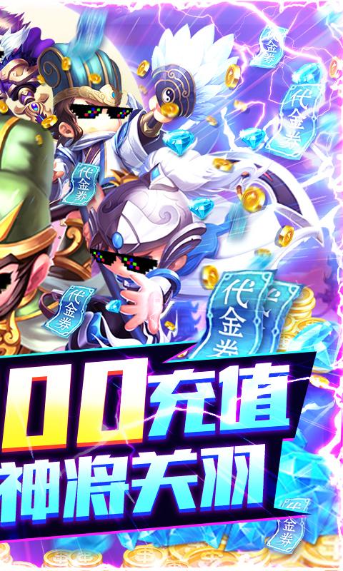 少年君王传-送GM特权游戏截图2